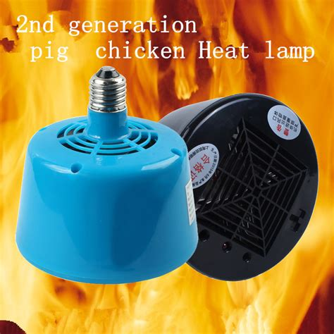 compare prices on heat ls for animals shopping