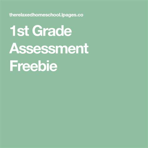 st grade assessment freebie  images grade