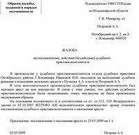 акт органа власти основание приобретения права собственности