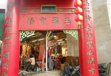 jade market hong kong hk jade marketing guide reviews