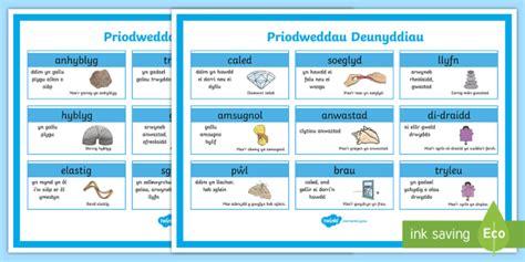 * New * Posteri Arddangos Priodweddau Deunyddiau  Gwyddonaieth, Priodwedd