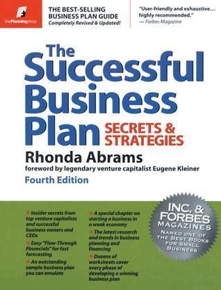 successful business plan secrets strategies