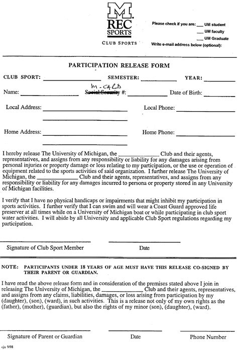 pool participation release form raw strength  courage