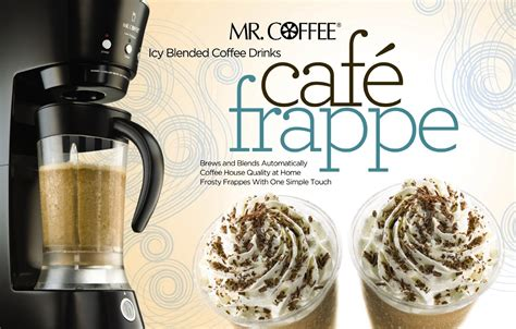 Take 12 oz/360 ml of super cold milk and pour into a large glass. Mr. Coffee BVMC-FM1 20-Ounce Frappe Maker - Buy Something Cool