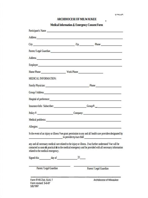 sports waiver forms
