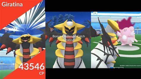 gen  legendary giratina released  pokemon  youtube