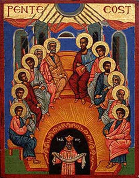pentecost sunday pentecost sunday