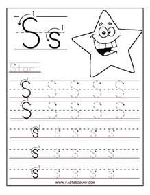 printable letter  tracing worksheets  preschooljpg