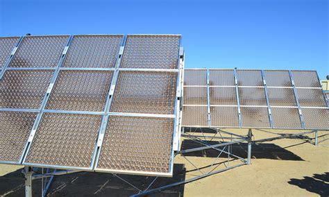 Технология концетрирования солнечного света без концетраторов . sun shines солнечная энергетика