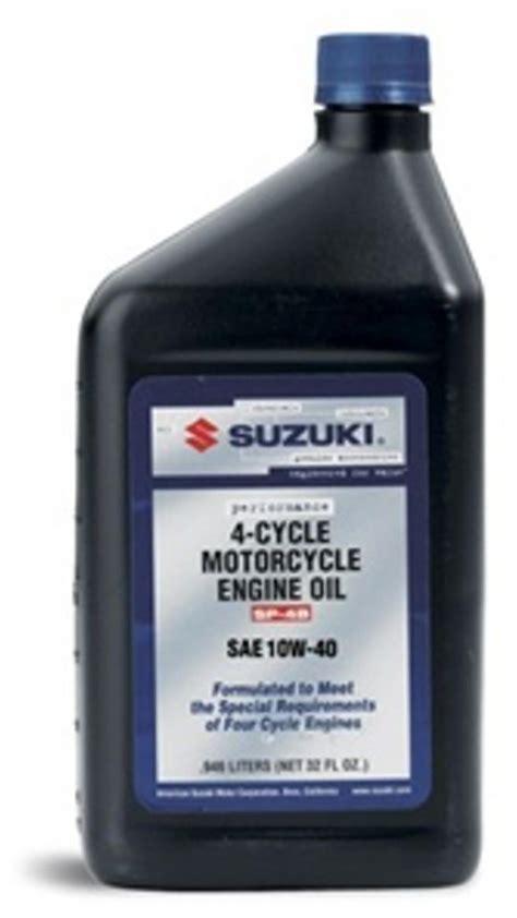Suzuki Performance 4 Motor suzuki performance 4 cycle motorcycle engine 10w40 1