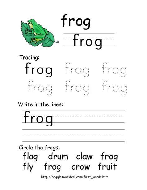 consonant blends worksheets for kindergarten printable