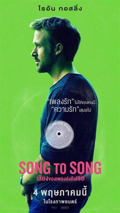 song  song  poster  trailer addict