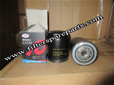 Wb202 Oil Filter [wb202 High Quality And Good Price]
