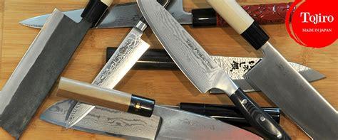 marque de couteau de cuisine les couteaux de cuisine de marque tojiro