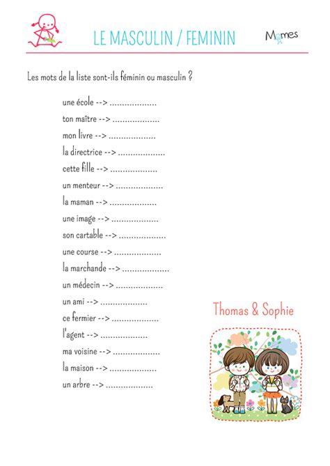 jeux gratuits de cuisine exercice de grammaire noms féminins et masculins 2 momes