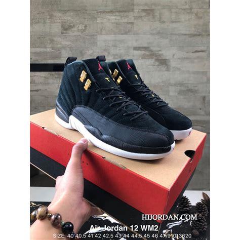 Nike Air Jordan 12 Wm2 Reverse Taxi Aj12 Reverse Taxi