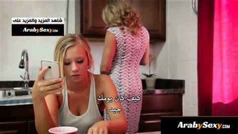 Translation Porn سكس افلام سكس عربي و اجنبي مترجم Arab Sex Porn Movies