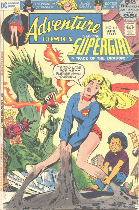 stanley home cover gallery adventure 1960 1979 supergirl