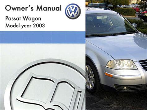 volkswagen passat wagon owners manual
