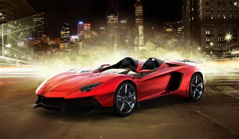 Lamborghini Aventador J, Size