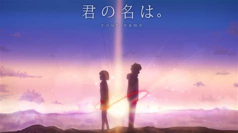 Kimi No Na Wa Background Big Screen Makoto Shinkai 39 S Your Name Fbi Radio