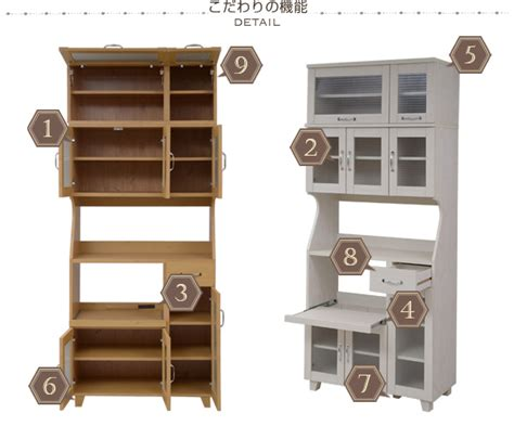 kitchen cabinet photo 全商品ポイント10 付与 電子レンジ台 幅90cm 上置き棚セット レンジボード 食器棚 台所 収納 食器 2671