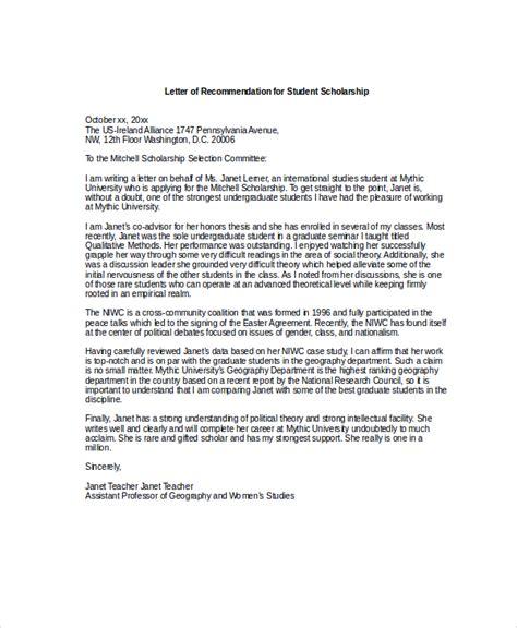 feminist cover letter womens and gender studies suny potsdam