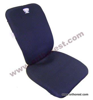portable backup seat nursing needs waterford