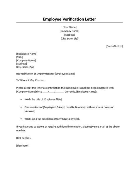 confirmation  employment letter  bank printable