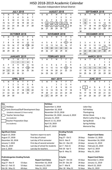 hisd calendar calendar