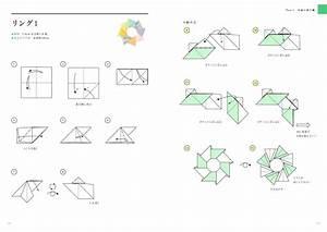 Flocon De Neige En Papier Facile Maternelle : instructions comment fabriquer du papier flocon de neige tutorial avec 48039261 instructions ~ Melissatoandfro.com Idées de Décoration