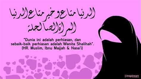 Wanita Dewasa Dalam Islam Ciri Ciri Wanita Solehah Journally