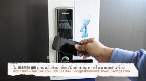 electronic door locks review review ร ว ว samsung shs 5120 h625 digital door lock