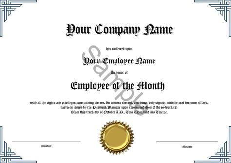 Outstanding Performance Award Certificate Template