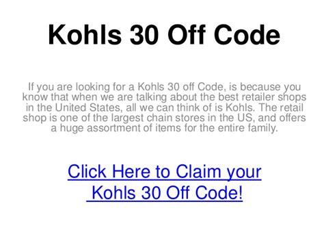 42355 Target Swimwear Coupon Code by Kohls Swimwear Coupon Code I9 Sports Coupon