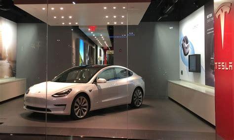 25+ Tesla Car Trade In PNG