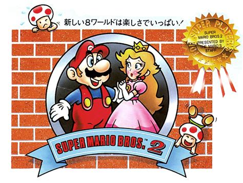 Back Of The Cereal Box Why The Super Mario Bros Anime