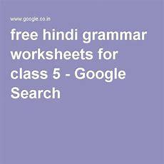 Free Hindi Grammar Worksheets For Class 5  Google Search  Abbu Karthikeya  Pinterest Search