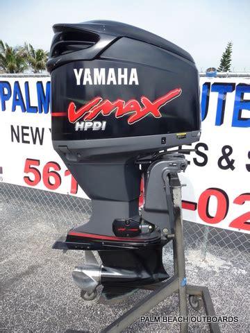 yamaha hp vmax hpdi  hull truth boating