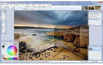 paint.net screenshot #3