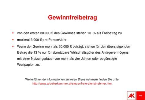 schenkungssteuer freibetrag pro jahr anv est finonline ohne finon 20012012