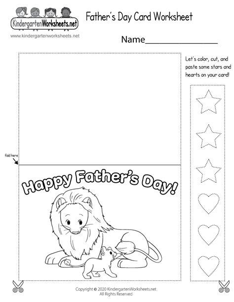 printable fathers day card worksheet  kindergarten