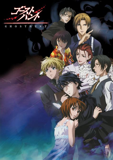 Ghost Hunt Anime Wallpaper - ghost hunt anime anime drama y