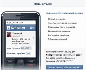 Vkontakte vxod moyamoya syndrome