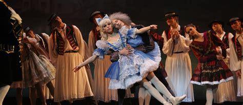Izrāde / Kopēlija / Latvijas Nacionālā Opera un Balets