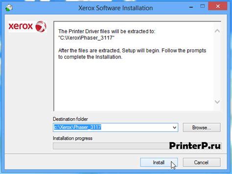 Printer driver xerox phaser 3117 windows 7. Драйвер для Xerox Phaser 3117 + инструкция как установить ...