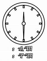 Coloring Clock Clocks Alarm Place Ringing sketch template