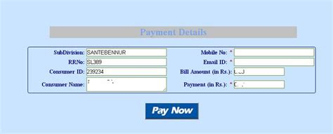 Here's how to make credit card payment via hdfc bank's mobileapp. BESCOM Online Bill Payment through Credit Debit Card SBI HDFC ICICI Axis Banks ~ Melberi Web