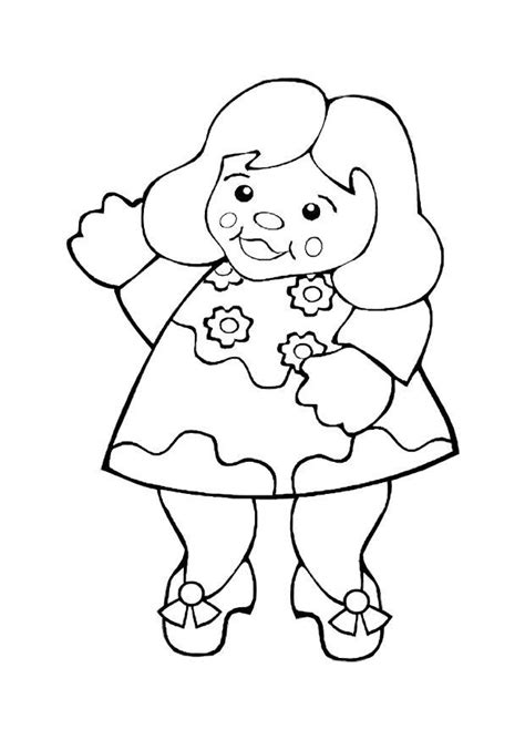 Poep Kleurplaat by Coloriage Poup 233 E Img 10603