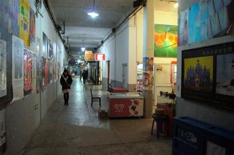 arts district shanghai